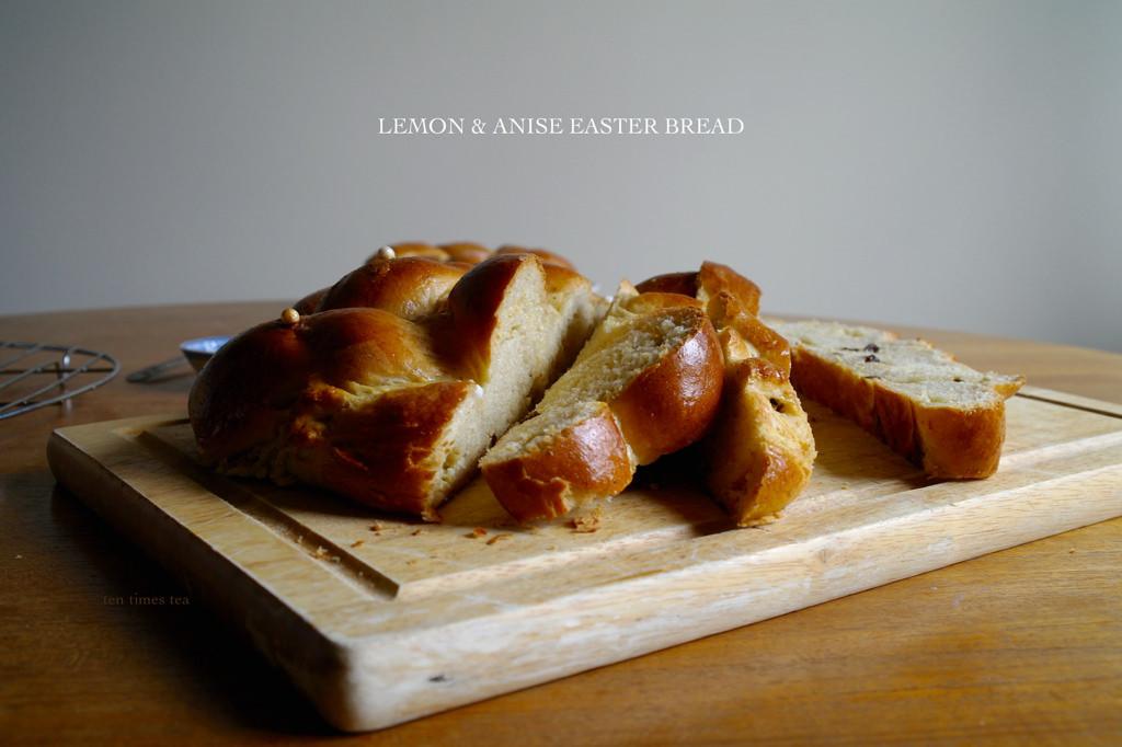Anise Easter Bread  lemon and anise easter bread