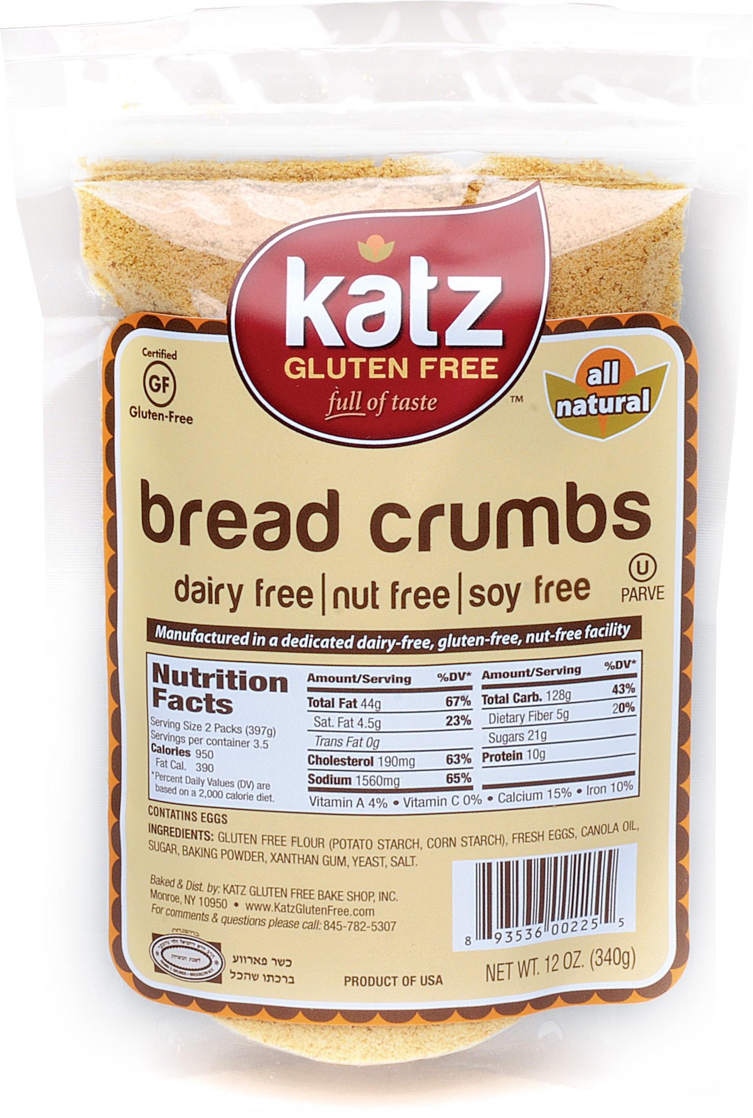 Are Bread Crumbs Gluten Free  Katz Gluten Free Bread Crumbs