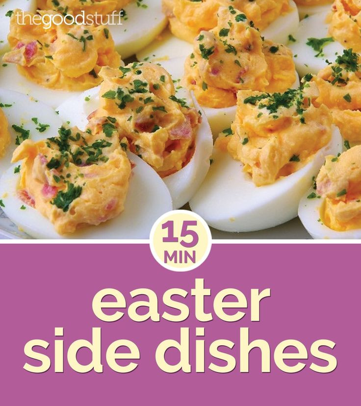 Best Easter Side Dishes  16 best images about Easter Recipes on Pinterest