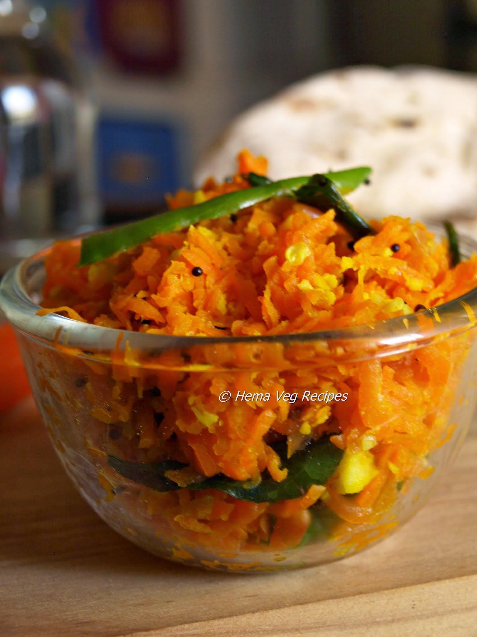 Carrot Recipes Vegetarian  Carrot Sabji Ve arian Recipes