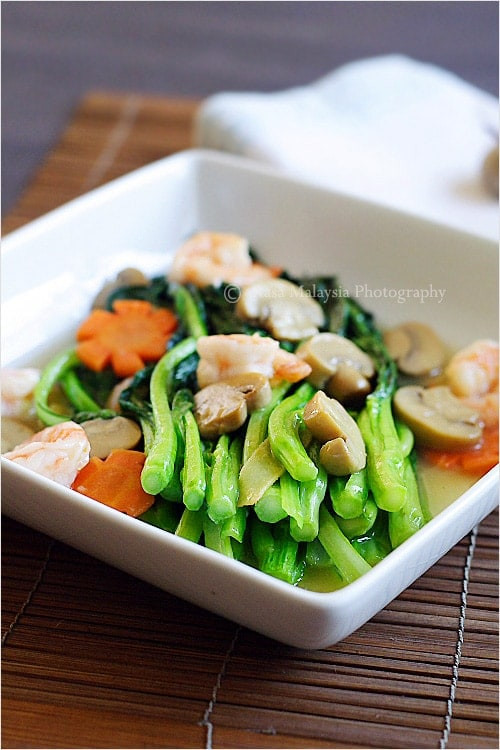 Chinese Recipes Vegetarian  Chinese Ve ables Choy Sum