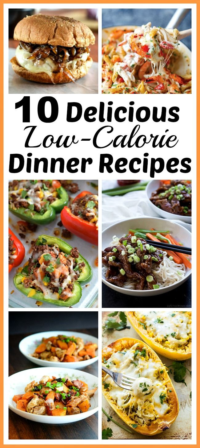 Delicious Low Calorie Recipes  10 Delicious Low Calorie Dinner Recipes Healthy but Full
