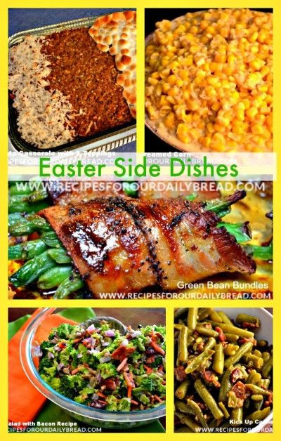 Easter Vegetable Side Dishes  57 best images about Side Dishes on Pinterest