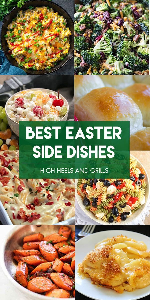 Easter Vegetable Side Dishes  Best Easter Side Dish Recipes