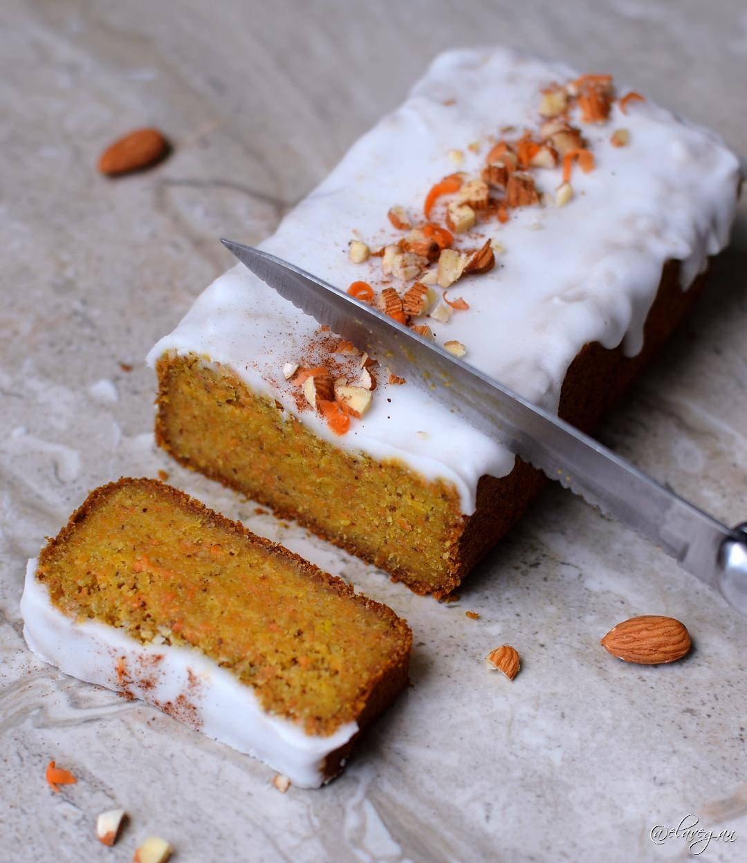 Gluten Free Dairy Free Vegan Recipes  Vegan gluten free carrot cake recipe
