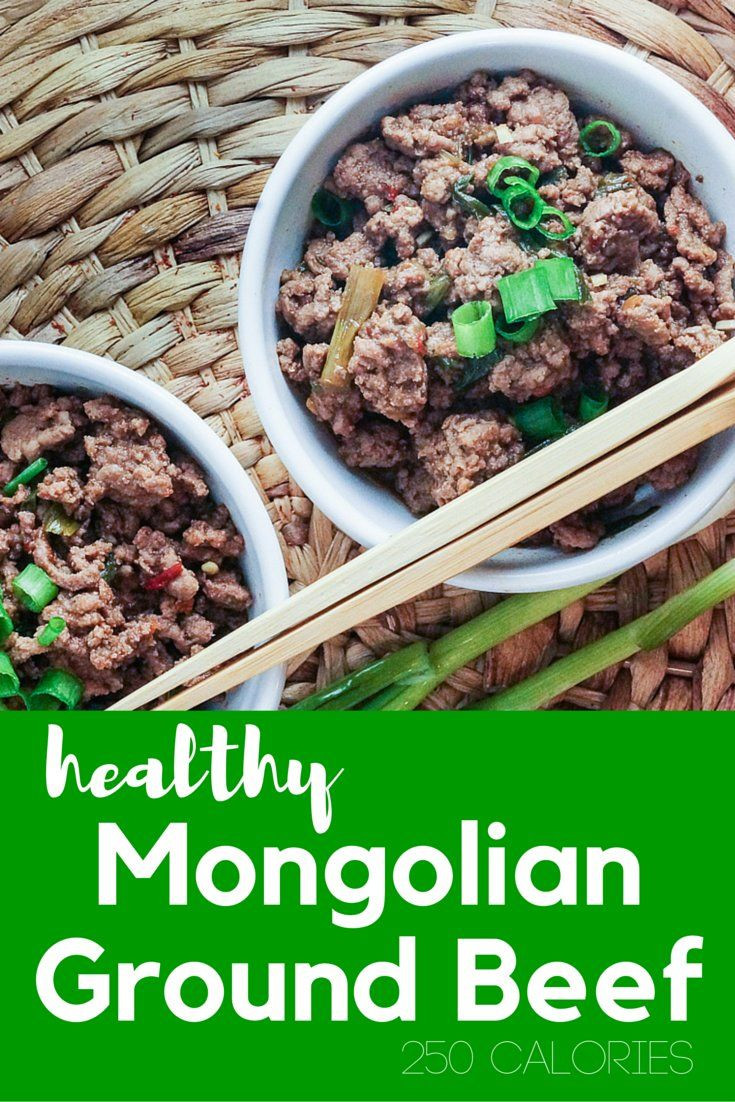 Gluten Free Recipes With Ground Beef  425 best Healthy Recipes images on Pinterest