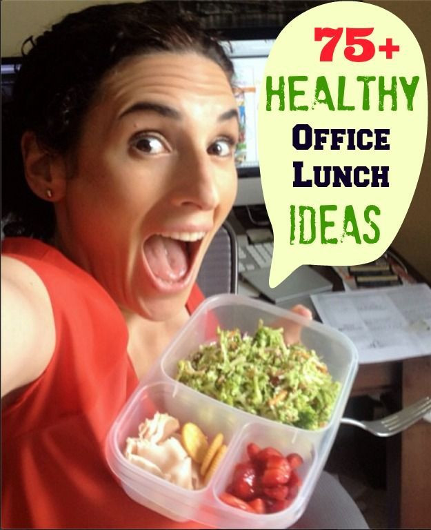 Healthy Lunches To Bring To Work  1000 fice Lunch Ideas on Pinterest