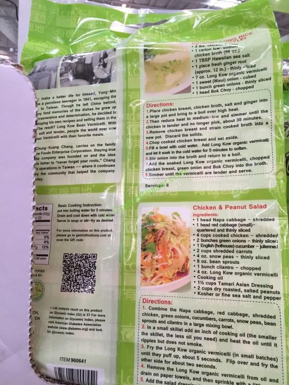 Healthy Noodles Costco  Organic Long Kaw Bean Vermicelli Noodles 29 6 Ounces