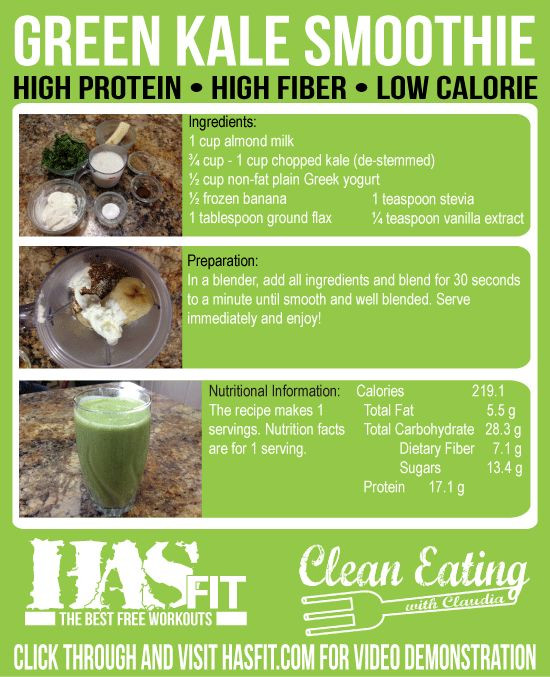 High Fiber Smoothie Recipes Weight Loss  This kale smoothie recipe is not only delicious but it's