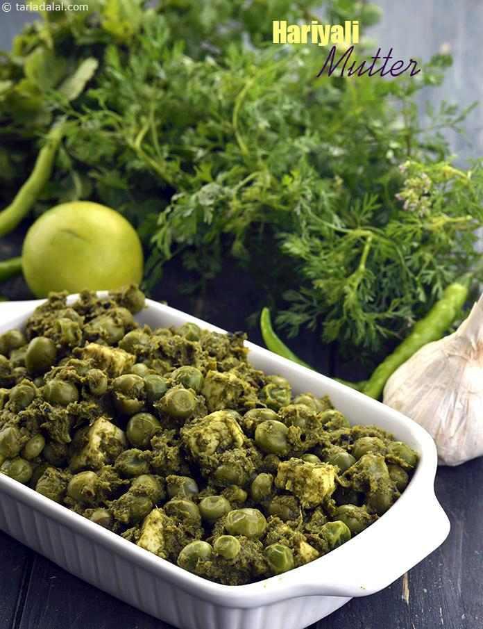 High Fiber Vegetarian Recipes  Ve ables that give High Fibre