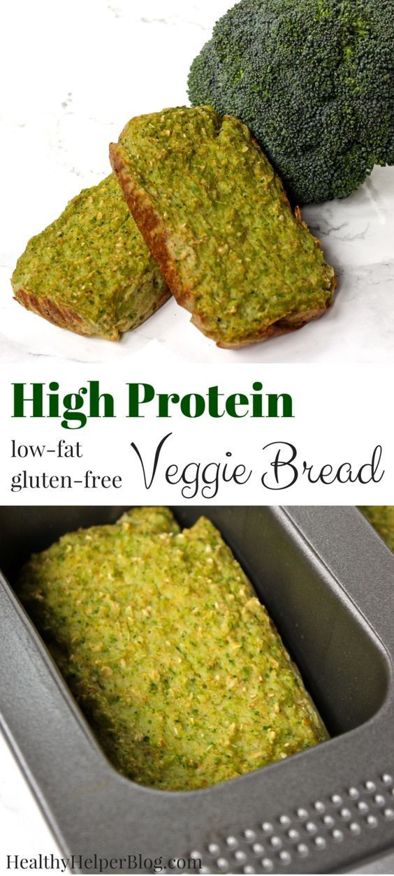 High Protein Low Calorie Vegan Recipes  High Protein Veggie Loaf [gluten free whole grain
