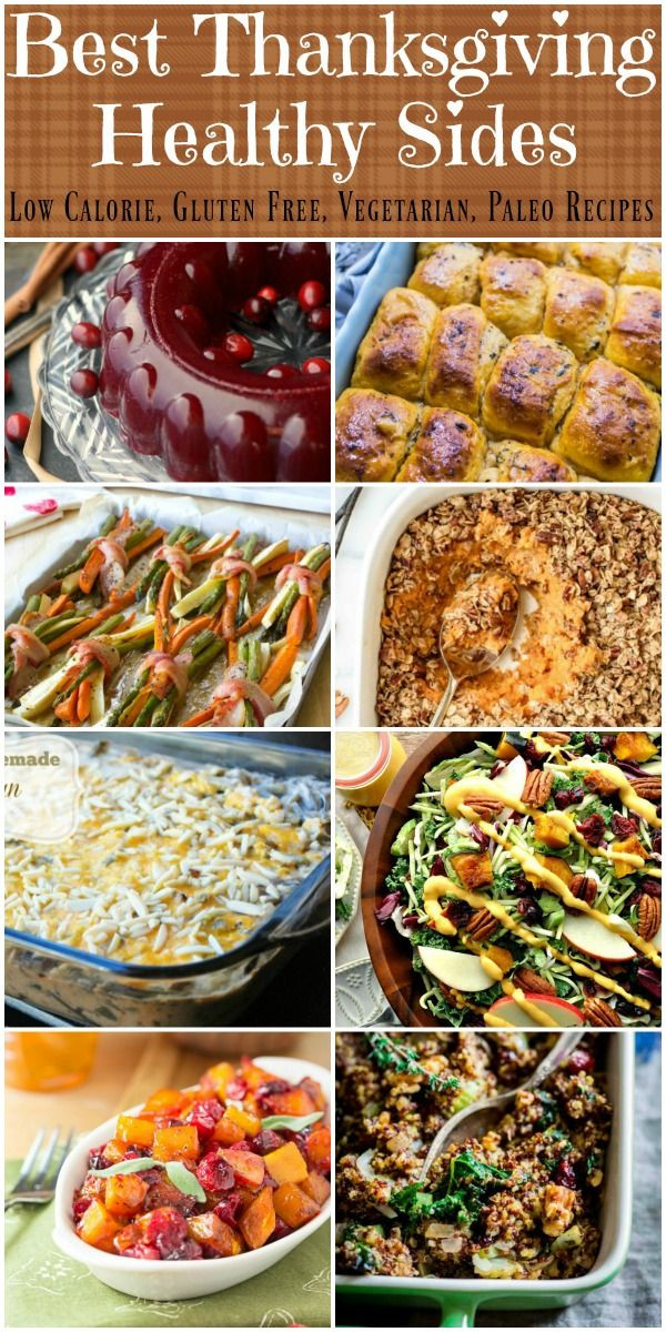 Low Calorie Vegetable Side Dishes  Best Healthy Low Calorie Thanksgiving Side Dishes