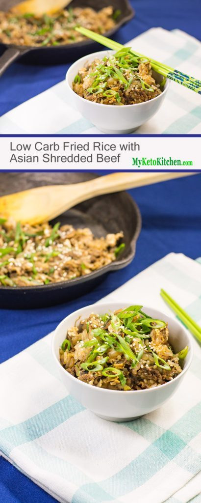 Low Carb Japanese Recipes  Low Carb Fried Rice with Asian Shredded Beef