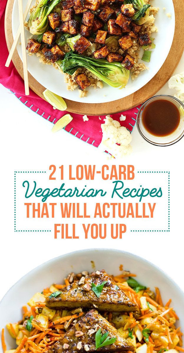 Low Carb Recipes Vegetarian  The 25 best Low carb ve arian recipes ideas on