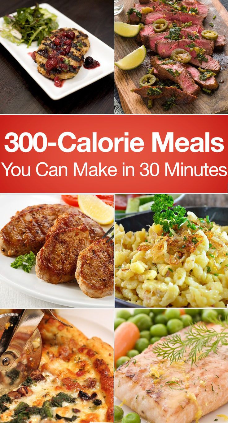 Low Fat Dinner  300 Calorie Meals You Can Make in 30 Minutes