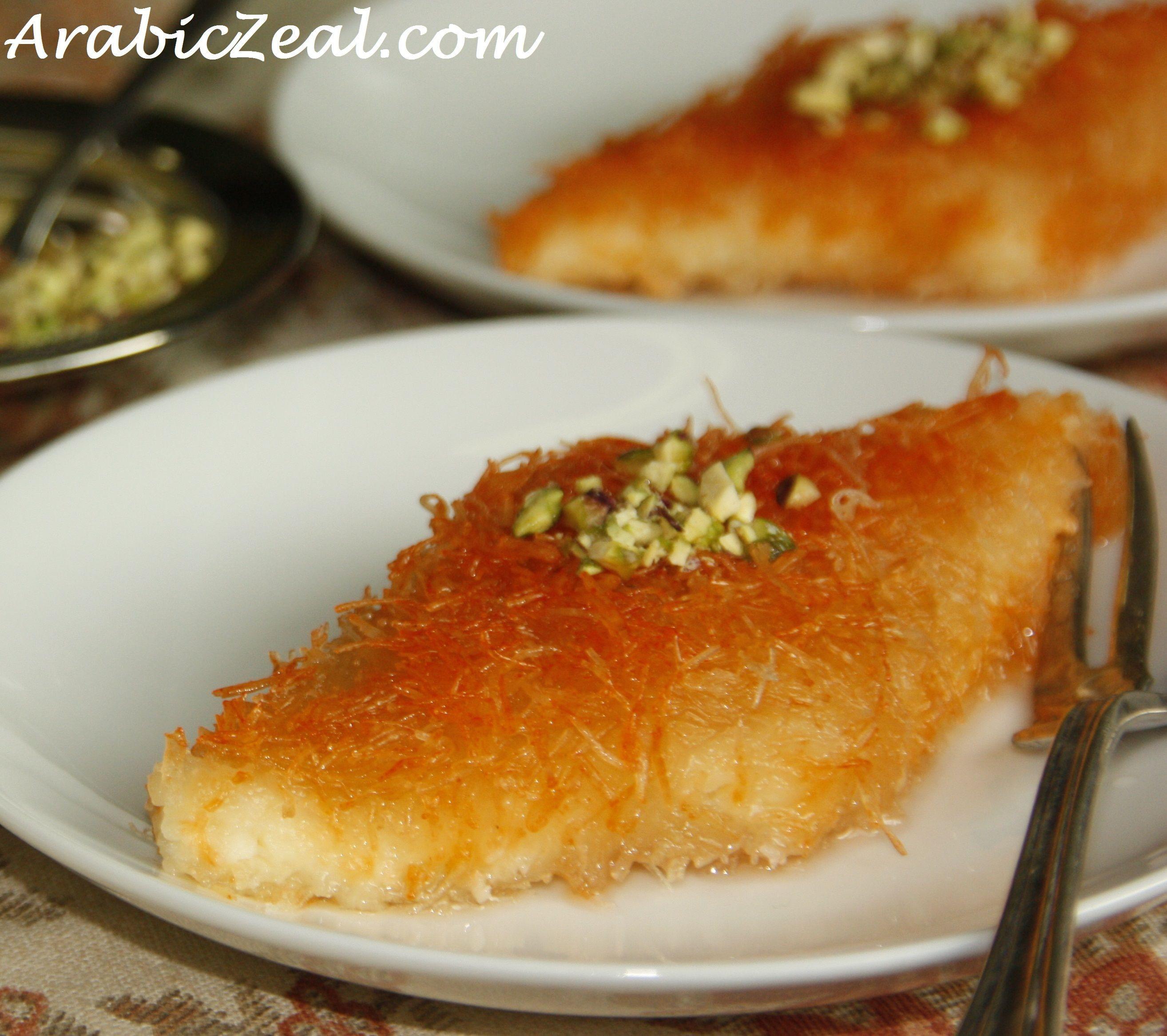 Middle Eastern Desert Recipes  The 25 best Kunafa recipe ideas on Pinterest