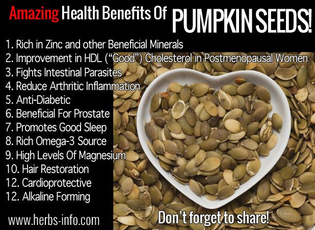 Pumpkin Seeds Weight Loss  Chinese 5 Spice Maple Can d Pumpkin Seeds