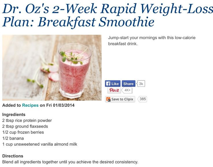 Simple Weight Loss Smoothies  Dr oz weight loss breakfast smoothie