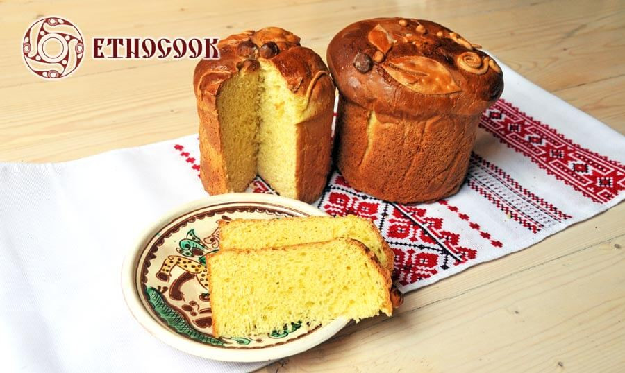 Ukrainian Easter Bread Recipe  Traditional Recipe of Paska Etnocook
