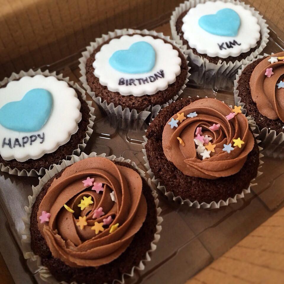 Vegan Birthday Cake Delivery  Birthday Cupcakes