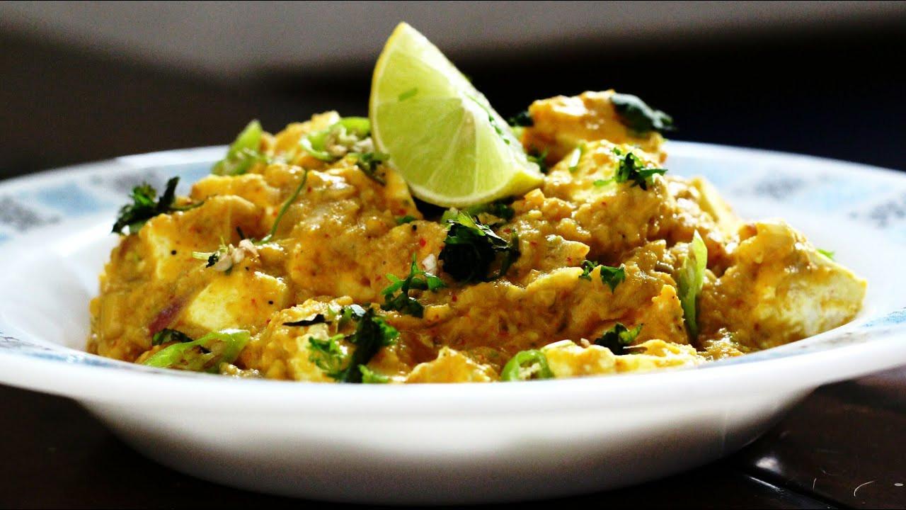 Vegan Bodybuilding Recipes  HEALTHY ve arian recipes Peanut Masala Paneer