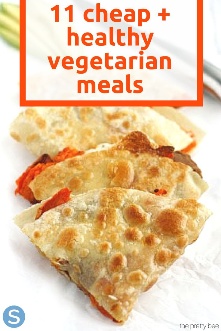 Vegetarian Recipes Cheap  easy ve arian meals