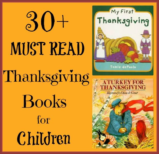 A Turkey For Thanksgiving By Eve Bunting Activities  Thanksgiving Books My First Thanksgiving by Tomie