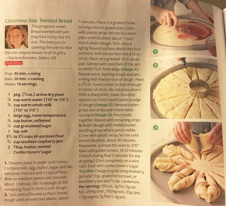 Christmas Star Twisted Bread  59 best Taste Bud Tempters Snacks & Beverages images on