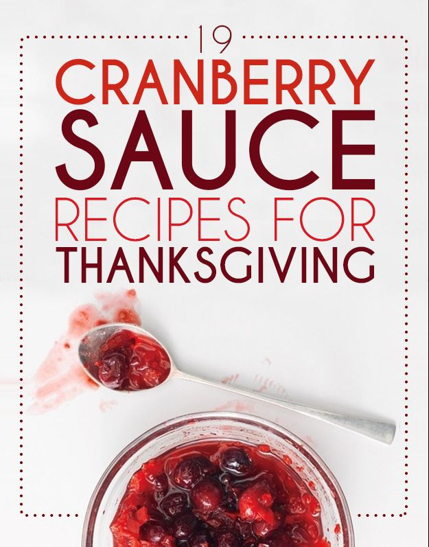 Cranberry Relish Recipes Thanksgiving  50 best images about Home Sweet Home on Pinterest