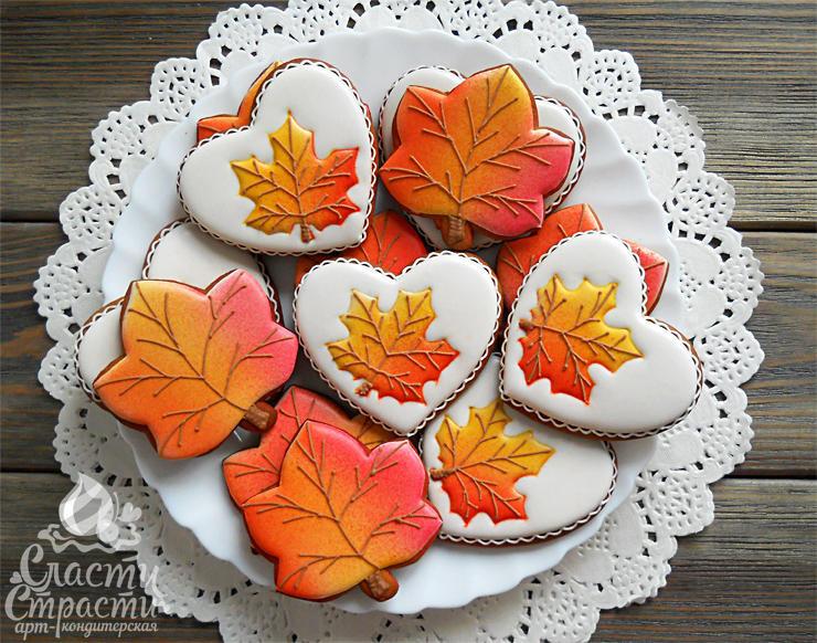 Fall Sugar Cookies  Fall Cookies