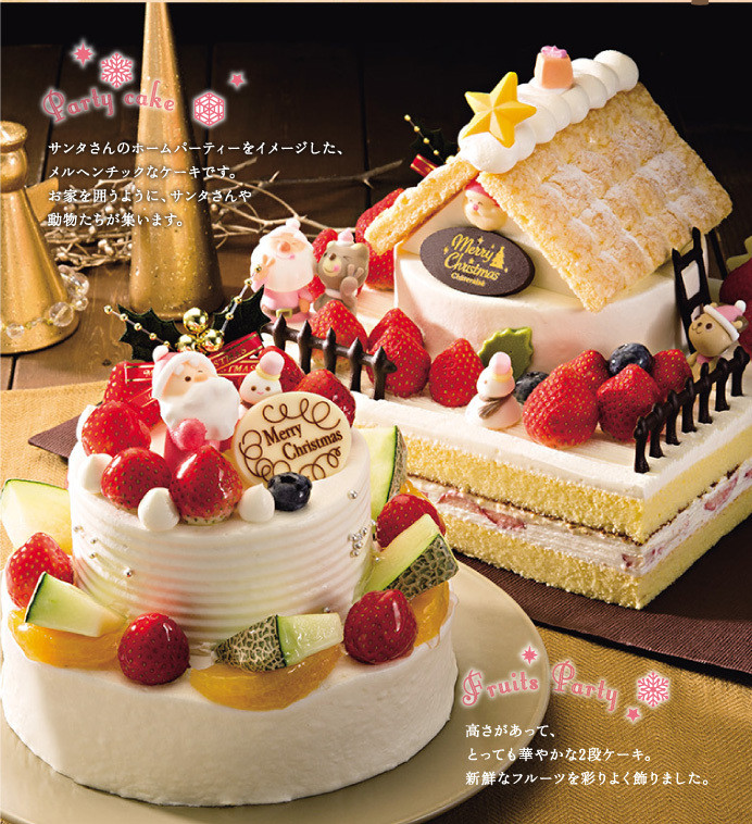 Japanese Christmas Cake Recipes  メリー クリスマス A Belated Christmas Post