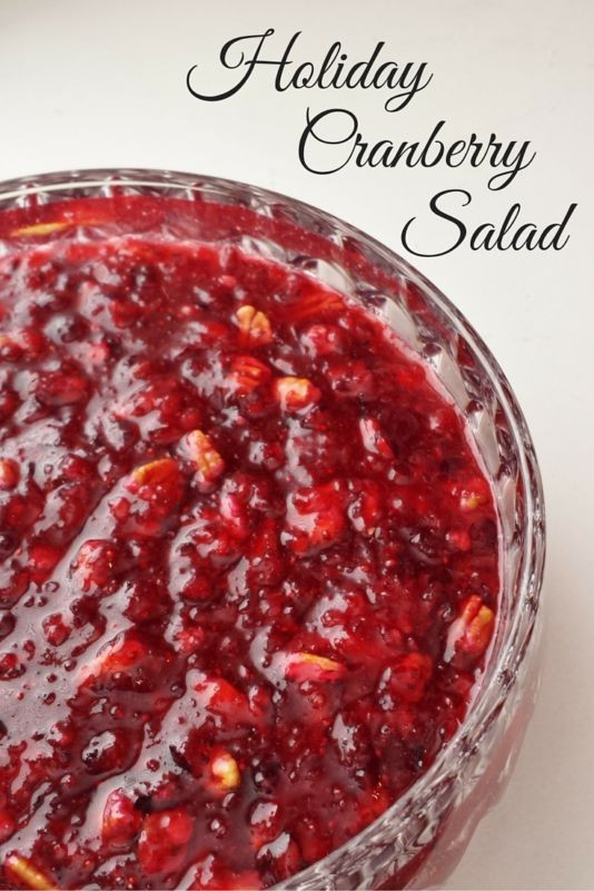 Jello Salads For Thanksgiving Dinner  1000 ideas about Cranberry Jello Salad on Pinterest