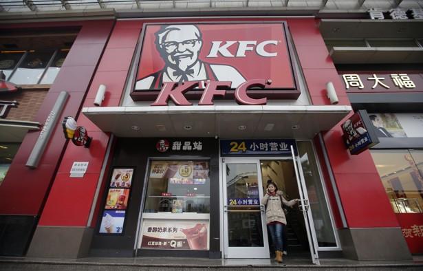 Kfc Thanksgiving Turkey  My Thanksgiving at a KFC in China The Atlantic