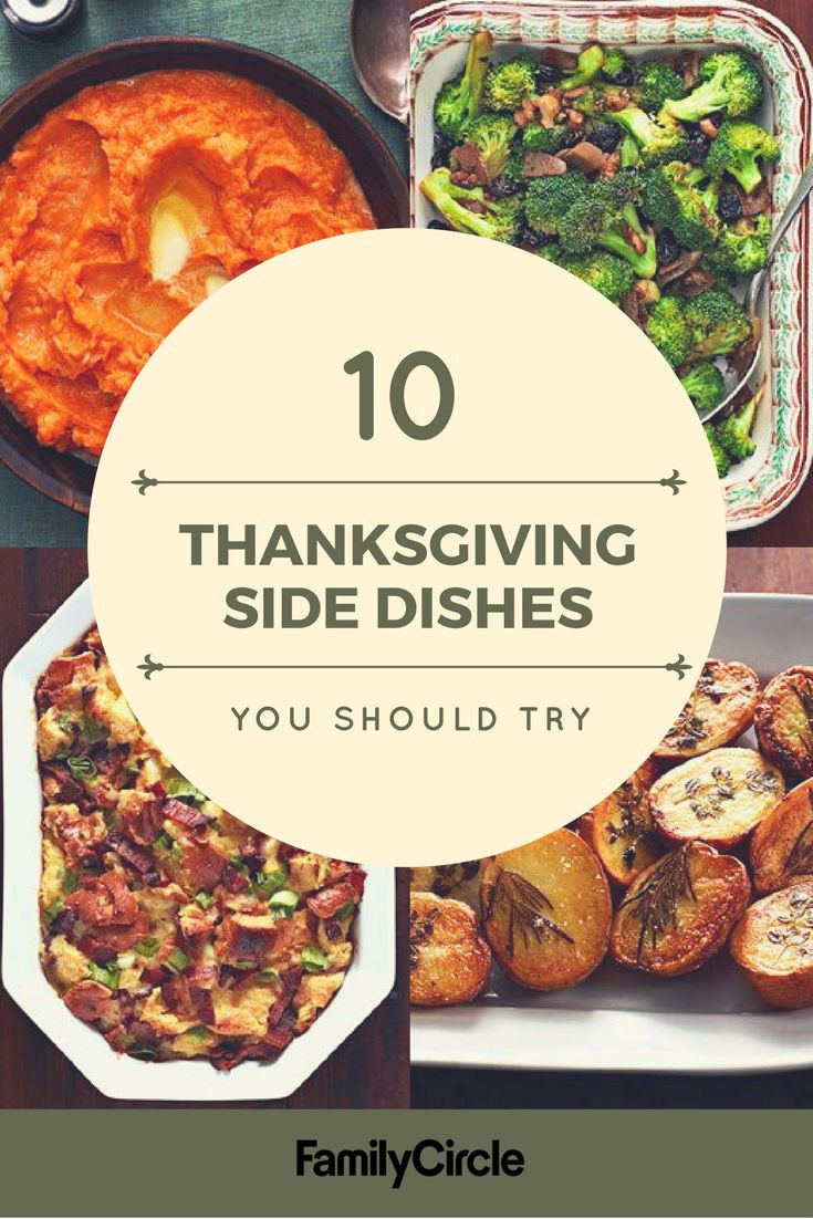 Side Dishes For Thanksgiving Easy  275 best Easy Thanksgiving Sides images on Pinterest