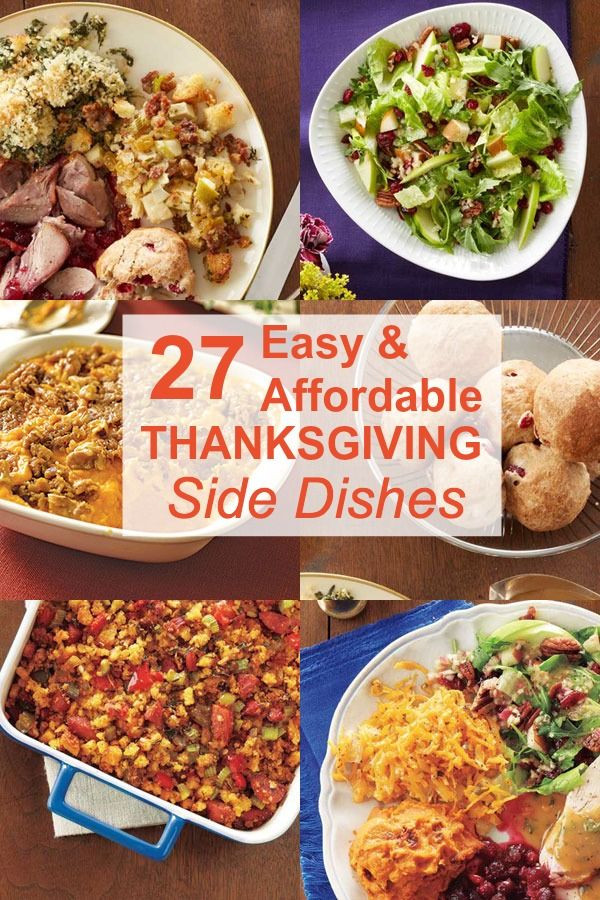 Side Dishes For Thanksgiving Easy  33 Easy Thanksgiving Side Dishes