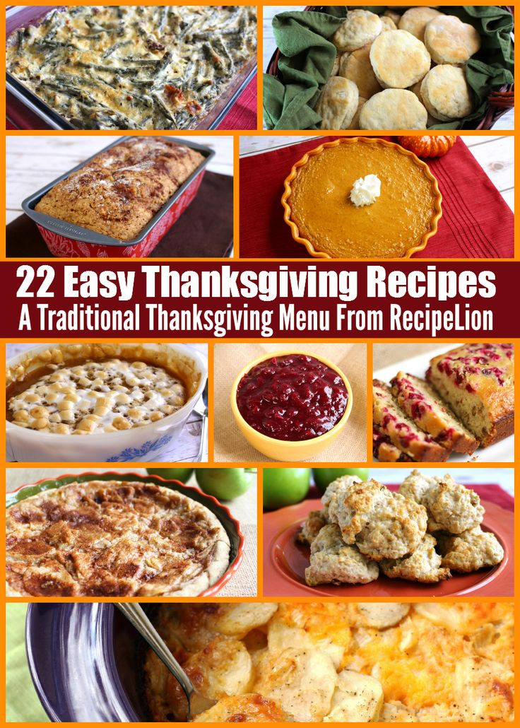 Traditional Christmas Dinner Side Dishes  78 Best images about thanksgiving on Pinterest